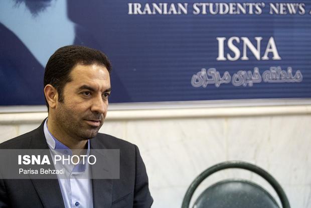 خانه مد ایران